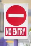 Kein Eintrag-Zeichen stockfoto