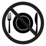Kein Lebensmittelschattenbild Stockfotografie