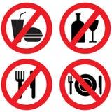 Kein Lebensmittelzeichen Lizenzfreie Stockfotos