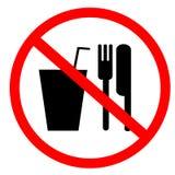 Kein Nahrungsmittel- und Getränkzeichen Stockfotografie