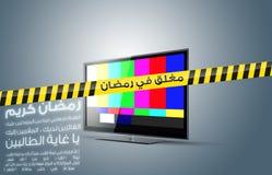 Kein Signalzeichen auf einem Fernsehapparat schloß in ramadan Lizenzfreies Stockbild