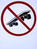 Kein Skateboarding Stockbild