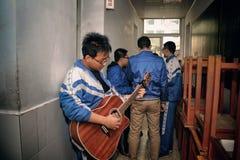 Kein Taiyuan Sekundarschule 12 Stockfotografie