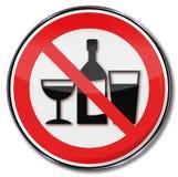 Kein Trinken in diesen Räumen stock abbildung