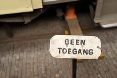 Keine acces unterzeichnen herein Niederländisch Stockfotos