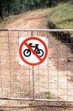 Keine Fahrräder Stockfoto