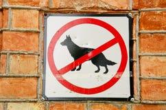 Keine Hunde. Lizenzfreies Stockfoto