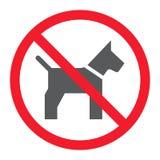 Keine Hundglyphikone, Verbot und verboten vektor abbildung