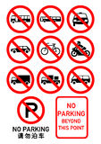 Keine Parkenzeichen lizenzfreie abbildung