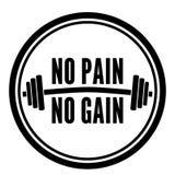 Keine Schmerz kein Gewinndummkopfkreis stock abbildung