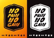 Keine Schmerz keine Verstärkung Lizenzfreie Stockfotografie