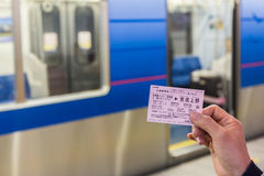 Keisei limited express ticket. Stock Photography