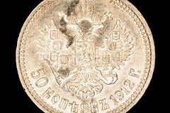 Keizer adelaar van de laatste tsaar Stock Foto's