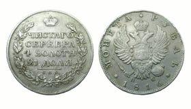 Keizer Russische zilveren roebel van 1816. Stock Foto's