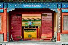 Keizerpaleis Verboden Stad Peking China Stock Afbeelding