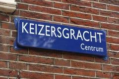Keizersgracht στοκ φωτογραφίες