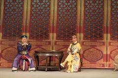 """Kejsare och Ämne-Shanxi Operatic""""Fu Shan till Beijing† Royaltyfria Foton"""