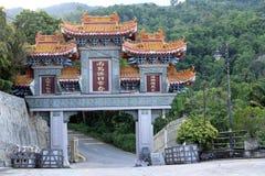Kek Lok Si寺庙入口在槟榔岛 免版税库存图片