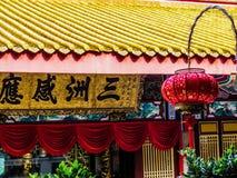 Kek Lok Si, inre royaltyfria foton