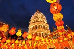 Kek Lok Si lighting up Royalty Free Stock Image