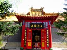 Kek Lok Si Temple byggnader royaltyfria bilder