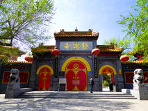 Kek Lok Si Temple decorated archway gate Royalty Free Stock Image