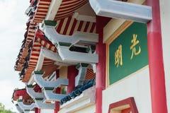 Keken Lok Si Temple är en buddistisk tempel i Penang och är en av de bästa bekanta templen på ön royaltyfria foton