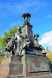 Kelvingrove Park - Glasgow, Scotland Stock Photo