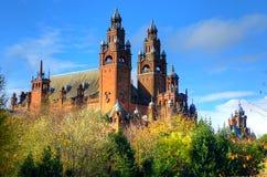Kelvingrove Park - Glasgow, Scotland Stock Photos