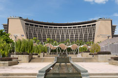 Kementerian Kewangan is a building of ministry of finance at Put Stock Photography