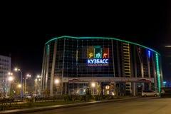 Kemerovo, Россия, 04 10 2014, захолустный спортивный центр Kuzbass, бульвар стоковые фотографии rf