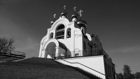 kemerovo kościelny święty trinity Rosyjski Kościół Prawosławny Zdjęcie Royalty Free