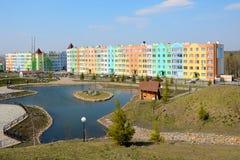 Kemerovo, landscape Park Stock Images