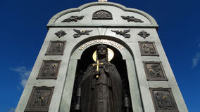 Kemerovo. Patroness of miners. Holy places. Stock Photo