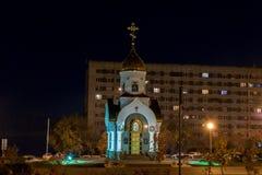 Kemerovo Ryssland, 04 10 2014 kapell av St Gregory Wonderworkeren av Kiev-Pechersk royaltyfria foton