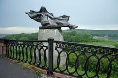 Kemerovo, statua sull'argine Fotografia Stock