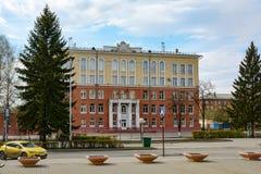 Kemerovo, via di Vesennyaya Immagini Stock Libere da Diritti