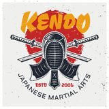 Kendo protective face mask and two bamboo swords. Kendo protective face mask and two crossed bamboo swords, traditional japanese martial art vector logo template Stock Photography