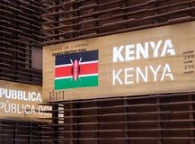 Kenia pavilion at Expo 2015 Stock Image