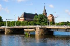 Kenigsberg Cathedral. Kaliningrad. Russia Stock Photo