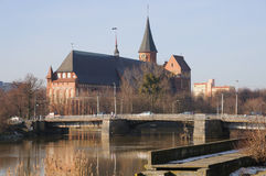 Kenigsberg Cathedral. Kaliningrad. Russia Stock Photography