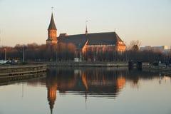 Kenigsberg Cathedral. Kaliningrad Stock Images