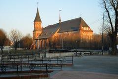 Kenigsberg Cathedral. Kaliningrad Royalty Free Stock Photo
