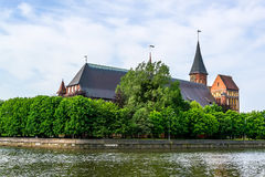 Kenigsberg Cathedral. KALININGRAD, RUSSIA - MAY 24, 2014: Kenigsberg Cathedral is a historical and cultural monument of Kaliningrad. Prior to the reformation of Stock Photography