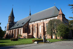 Kenigsberg Cathedral is main symbol of the city Stock Image