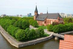 Kenigsberg domkyrka. Kaliningrad. Ryssland Fotografering för Bildbyråer
