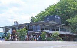 Kenkenochin Kanazawa restaurant Japan Royalty Free Stock Photo