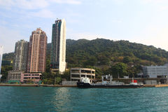 Kennedy Town, Belcher Bay , hong kong Royalty Free Stock Photo