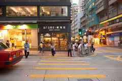 Kennedy Town. HONG KONG - OCTOBER 25, 2015: Arome Bakery in Kennedy Town. Arome Bakery is a Hong Kong-based Japanese-style chain bakery Royalty Free Stock Photos