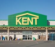 Kent Building Supplies Outlet fotografie stock libere da diritti